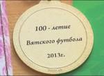 medal100