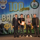 Фотоальбом церемонии награждения. 24 ноября 2013 года