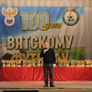 Фотоальбом Награждение летнего сезона 2014 г.